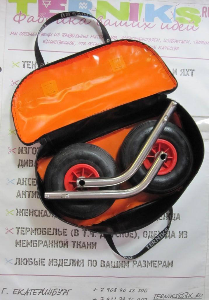 сумка для транцевых колес 1