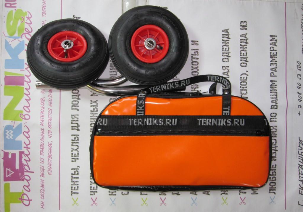 сумка для транцевых колес 2